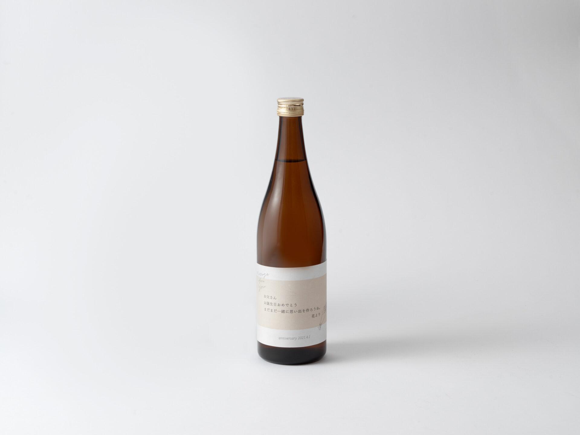 オリジナル地酒ギフト